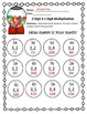 2 Digit by 1 Digit Multiplication Freebie