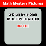 2-Digit by 1-Digit Multiplication - Math Coloring Worksheets BUNDLE