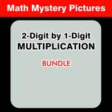 2-Digit by 1-Digit Multiplication - Math Coloring Workshee