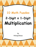 2-Digit by 1-Digit Multiplication Puzzles