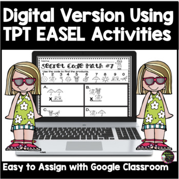 2 Digit by 1 Digit Multiplication Practice (with Spring Code)