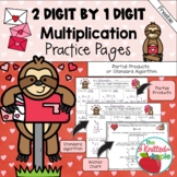 2 Digit by 1 Digit Multiplication using Partial Products {Valentine's Day Theme}