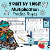 2 Digit by 1 Digit Multiplication using Partial Products {Winter Theme}