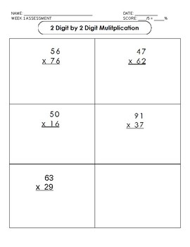 Multiplication Intervention  Data Collection Sheet & Assessments