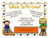 Multi-Digit Multiplication: 2-Digit by 2-Digit (Fall Theme Math Puzzle)
