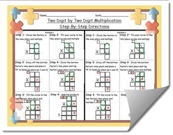 2 Digit by 2 Digit Multiplication Step by Step Worksheet (w/ Practice Template)