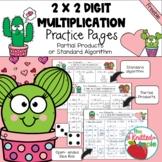 2 Digit by 2 Digit Multiplication {Valentine Theme}