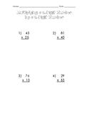 2-Digit by 2-Digit Multiplication Worksheet (4 Problems)