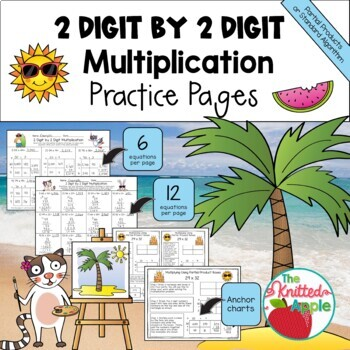 2 Digit by 2 Digit Multiplication using Partial Products {Summer Theme}