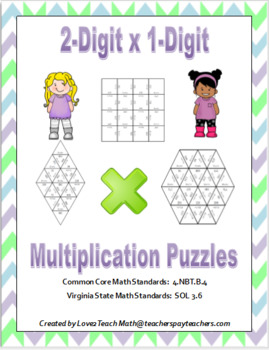 2-Digit x 1-Digit Multiplication Puzzle Pack