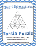 2-Digit x 2-Digit Multiplication Tarsia Puzzle Pack