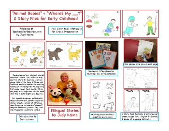 2 Early Childhood Velcro Books Animals and Where's My?