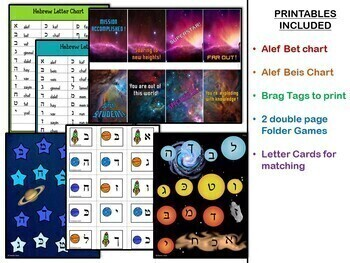 2 File Folder Games For Reading Hebrew with Vowels (45 Pages) Space Theme