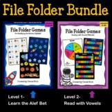 File Folder Games For Reading Hebrew with Vowels (45 Pages