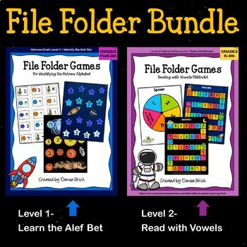 2 File Folder Games For Reading Hebrew with Vowels (45 Pag