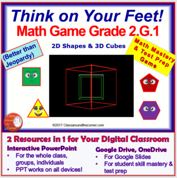 2.G.1 THINK ON YOUR FEET MATH! Interactive Test Prep Game—Shapes & Cubes