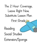 2 Hour No Prep Substitute Lesson Plan, First Grade, Set 1 Reading/Social Studies