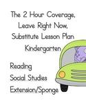 2 Hour No PrepSubstitute Lesson Plan, Kindergarten, Set 1