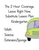2 Hour No Prep Substitute Lesson Plan, Kindergarten, Set 2