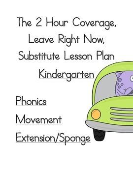 2 Hour No Prep Substitute Lesson Plan, Kindergarten, Set 4