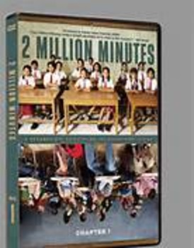 2 Million Minutes - Movie Guide
