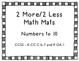 2 More / 2 Less Math Mats