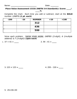 2.NBT 5-9 Assessment