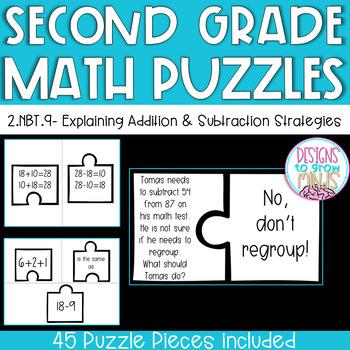 2.NBT.9 Puzzle Matching Activity- Explain Addition & Subtraction Strategies