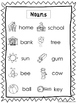 2 Nouns Quick Reference Posters. Parts of Speech