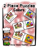 2 Piece Simple Puzzles - 12 Colors - Preschool Fine Motor