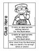 2.RL.7 - Illustration No Prep Journal Activities