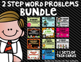 2 Step Word Problems BUNDLE (3.OA.D.8)