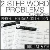 2 Step Word Problems - IEP data tracking, progress monitoring