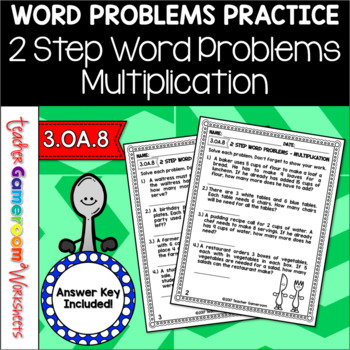 2 Step Word Problems Multiplication Worksheet