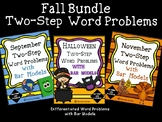 2-Step Word Problems with Bar Models FALL Bundle - 3 Units