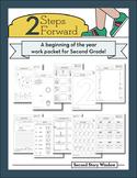 Back to School 2nd Grade Work Packet •  First Week of School