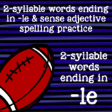 """2-Syllable Words Ending with """"le"""" - Spelling Practice - 2nd Grade - Football"""