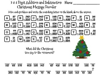subtraction with regrouping christmas worksheets teaching resources    and  digit addition and subtraction with regrouping christmas math  activity