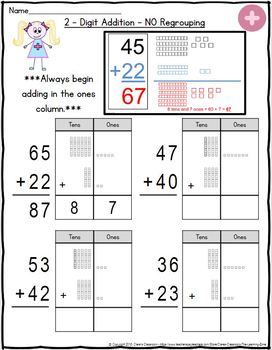 2 and 3-Digit Addition and Subtraction Without and With Regrouping Worksheets