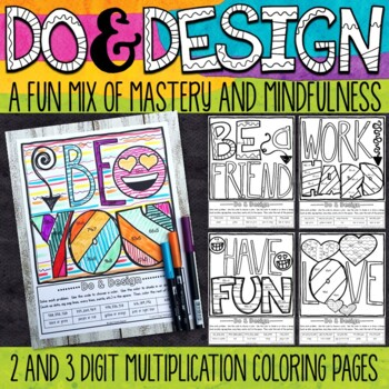2 and 3 Digit Multiplication Coloring Pages - Do and Design