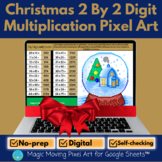 2 by 2 Digit Multiplication Christmas Math Pixel Art Myste