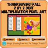 2 by 2 Digit Multiplication Thanksgiving Math Pixel Art Digital Mystery Picture