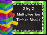 2 by 2 Multiplication Timber Blocks (Jenga Based or Board Game)