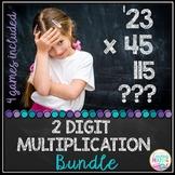 2 digit Multiplication Bundle ( 2 digit by 2 digit Multiplication )