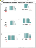 2-digit Subtraction: Use Base-10 Blocks (No Regrouping) Practice Sheets
