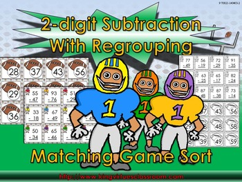 2-digit Subtraction With Regrouping Matching Game Sort - Football - King Virtue