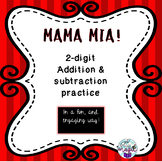 2-digit addition & subtraction ENGAGING activity! PBL and