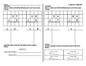 2-digit by 1-digit Multiplication Homework