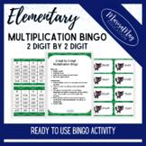 2 - digit by 2 - digit Multiplication BINGO