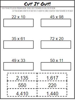 Fun Multiplication Worksheets! (2 dig x 2 dig)